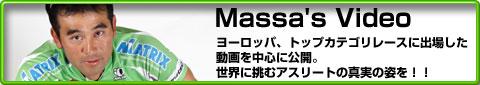 Massa's Video