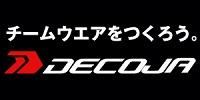 DECOJA-200